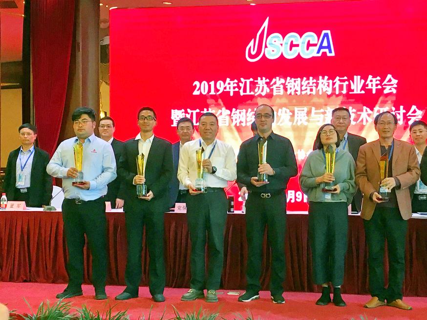 钢结构分公司荣获扬子杯4项