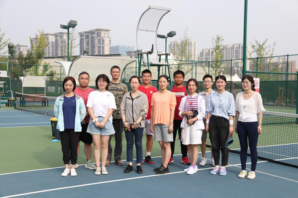 集团工会与奥森网球中心联合举办网球体验活动